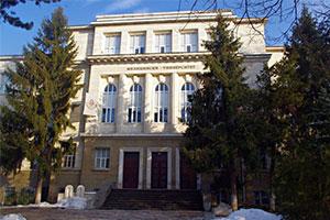 study medcicine in pleven bulgaria
